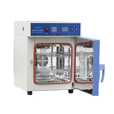 GK9000 Series Dry Heat Sterilizer